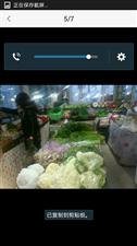 W【急兑】水果蔬菜店