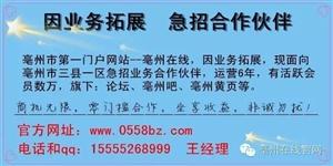 公告:因施工许凤线S255立仓双涧段封闭,提醒绕行!