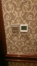 智能电地暖让你采暖随心所欲,安装享受政策补贴!