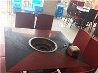 因设备换新出售火锅店桌椅