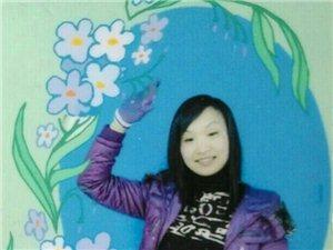 寻找好朋友张秋平,小名妮妮。涡阳县丹城镇