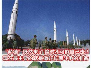 韩财长欲与中方代表面谈萨德争端但遭到拒绝