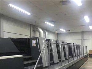 阜新优艺印刷包装厂