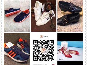 小店新�_,�\售各�N女鞋,男鞋,�S家直�N,