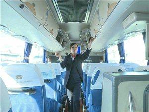 澄城汽车站招聘信息