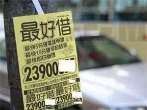 上海大学生小侯为了缓解手头紧张借款4万,