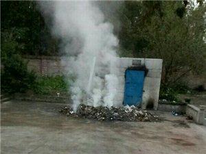 平安中学烧垃圾严重影响了我们周边居民的生活环境和健康!