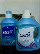 蓝月亮洗衣液批发