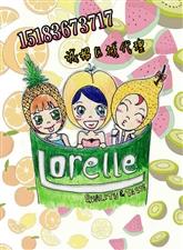 德国出口lorelle水果罐头,一起创业吧,德国出口罐头诚招代理