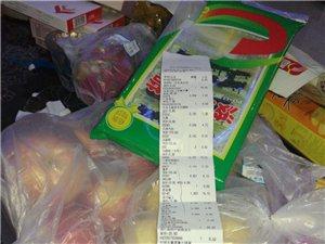刚刚去龙都鸿源超市买东西,东西买的有点多