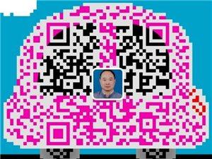 重�c�t春藤教育集�F梁平教育咨�服�仗�