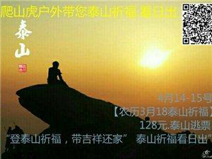 爬山虎戶外帶您70元游中國牡丹園一日游,你約嗎?只需要轉發信息就可以享受70元(包括路費.門票60)