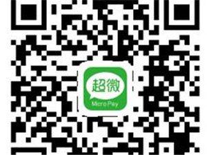 超盟金服业务码安全靠谱,3分钟快速开通扫码支付!