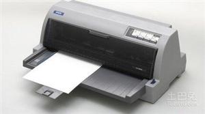 急购针式打印机
