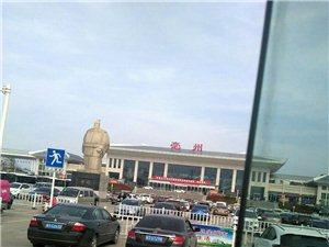 亳州火车站门口随拍