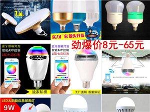 瑞光照明,榕江的品牌