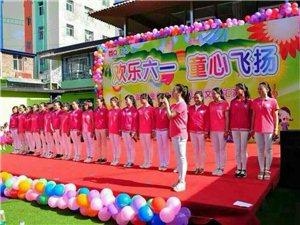 盐源县金色童年幼儿园扩建校园后开始招生
