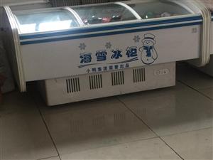 冷藏柜9成新