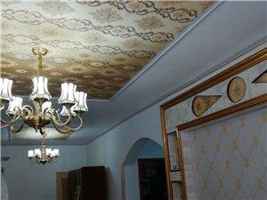 室内装修设计施工