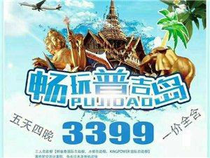 爬山虎戶外特價帶您游黃山,僅僅只需588,您約了嗎?