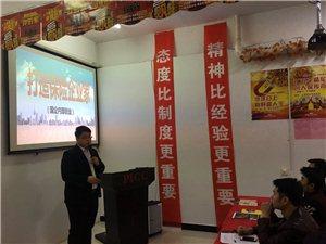 中��人民人�郾kU有限公司