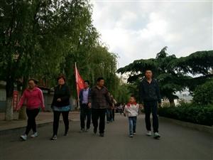 周六,龙山万步行,我和我们的小队友