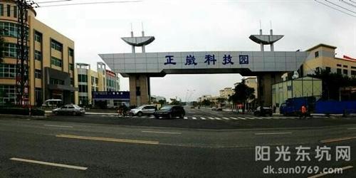 东莞富港电子有限公司