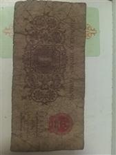 这张纸币怎么样?