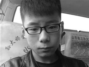 【帅男秀场】赵星州