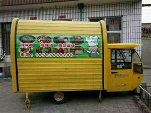 快餐车出售