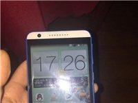 HTC820s八核手机