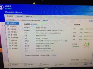 出售一套台式电脑