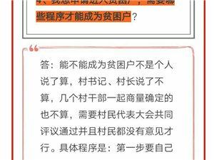 """海南省白沙�h七坊�""""牙旺村委��""""和""""�扶��k""""超�乐剡`�o。"""