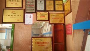 禾丰家家旺陶瓷世界批发,于都首通快运分公司