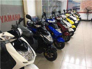 全新雅马哈摩托车商家
