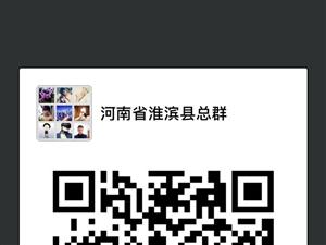 c07彩票县微信总群