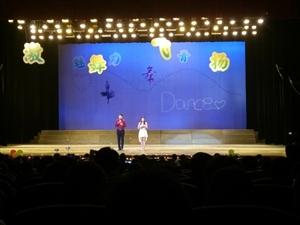 荆门大学的舞林大会还是很精彩的哟!