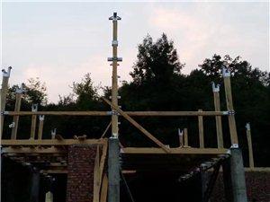 我家房子,再来一组,设计,施工过程图,现在还没有彻底完工