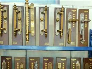 喜德安锁业欢迎您的来电137324064