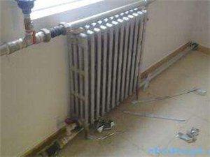 邹平县城暖气改造安装