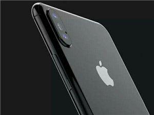 iPhone8马上要发布了