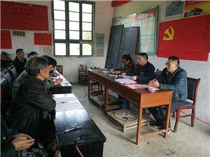 县乡领导住村干部对麻塘乡高梅村精准扶贫入