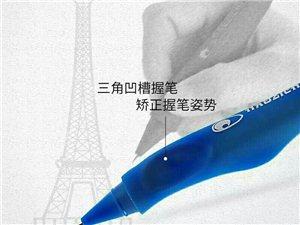 一支好笔还孩子一个好的未来