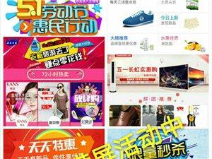 微信公众号:澳门太阳城网站顺联商城