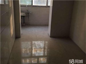 泰化东方苑2室2厅1卫36万元