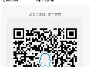 潢川长城H6QQ,欢迎你们加入……