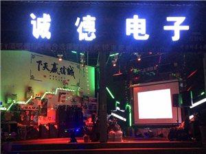 KTV 酒吧 音响工程,智能灯光领跑者