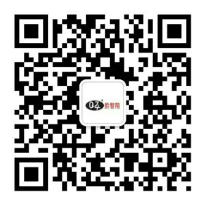 贵州黔智翔知识产权服务有限公司为企业提供全面的商标注册、知识产权评估、商标保护、商标管理、专利申请