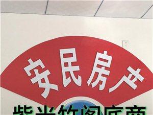 澳门太阳城平台网第一城3室可贷款3室带储藏间