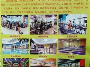 �������H健身俱�凡�